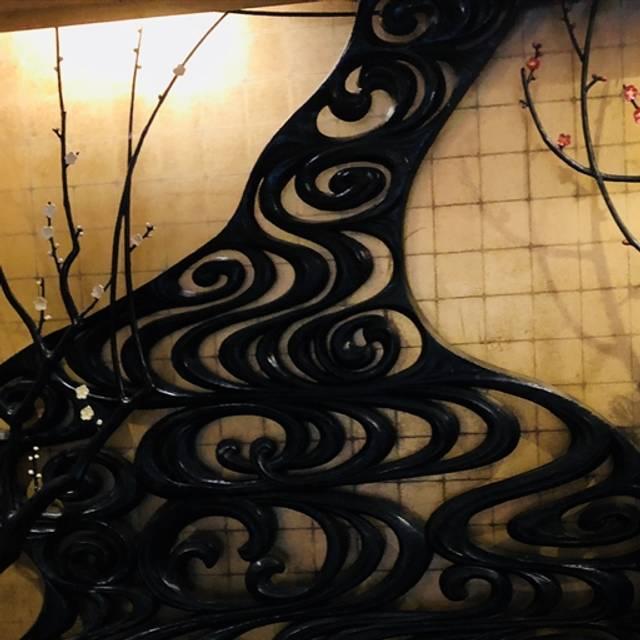Restaurant Nippon, New York, NY