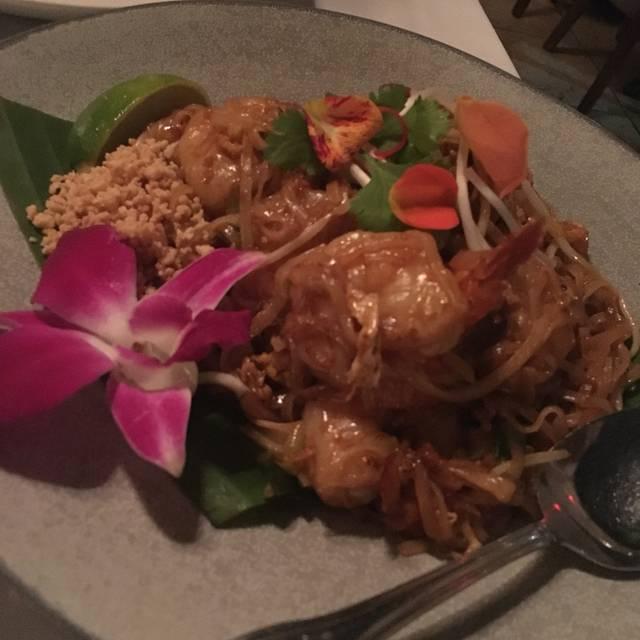 Nahm Thai Cuisine, Alpharetta, GA