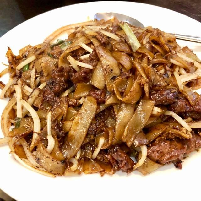 Oriental Dragon Cuisine, London