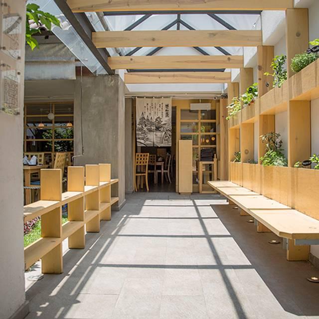 Entrada - Deigo Cocina Tradicional Japonesa, Ciudad de México, CDMX