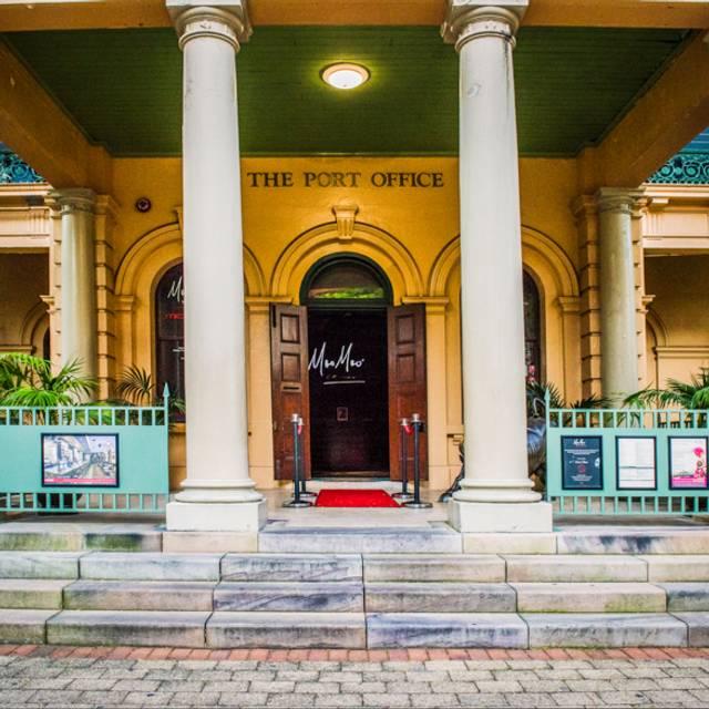 Moo Moo The Wine Bar + Grill - Brisbane