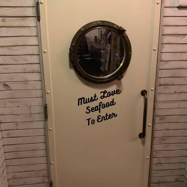 The Boil Waverly, New York, NY