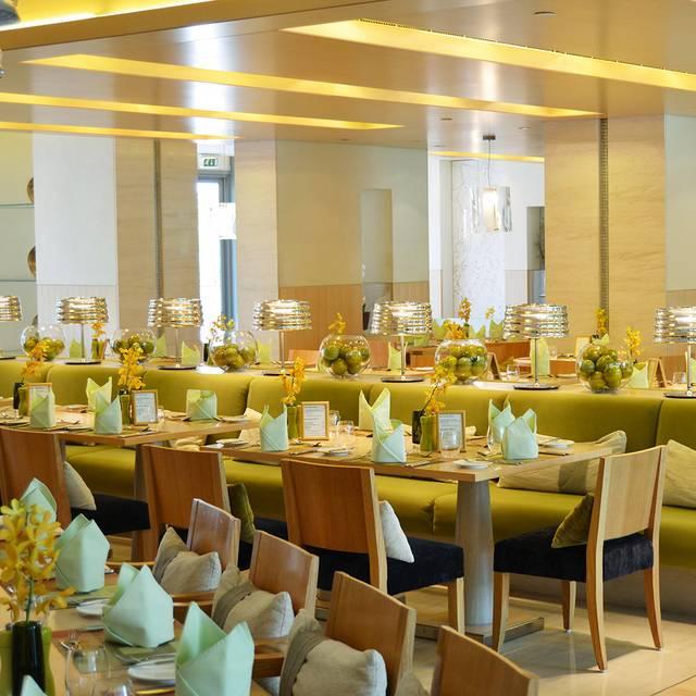 Ginger Restaurant - Park Rotana Hotel