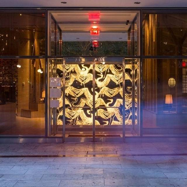 Entrance At Night - Gabriel Kreuther, New York, NY
