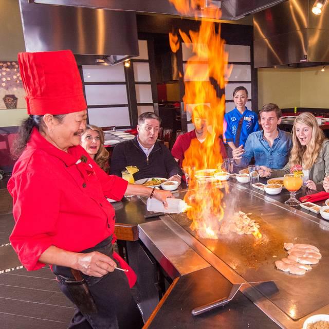 Kobe Dining Experience - Kobe Japanese Steakhouse - International Drive, Orlando, FL