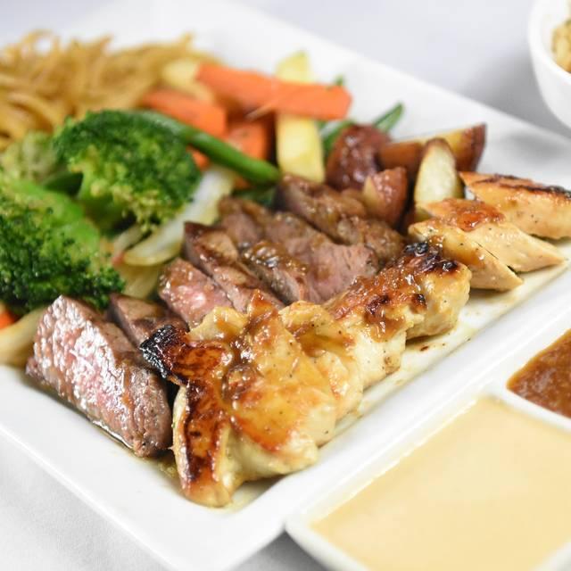 Kobe Steak   Chicken - Kobe Japanese Steakhouse - International Drive, Orlando, FL
