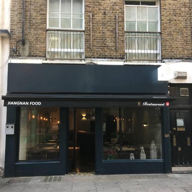 Restaurant He, London