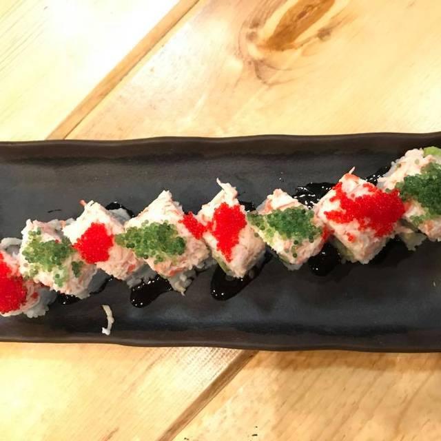 Sakae Sushi, Chicago, IL