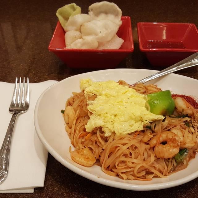 California Noodle House - The California Hotel, Las Vegas, NV