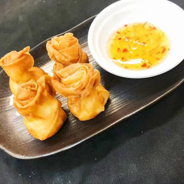 Asahi Japanese Restaurant, Ballarat, AU-VIC