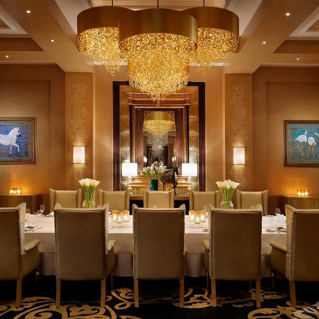 Celebrities - One&Only Royal Mirage, Dubai, Dubai
