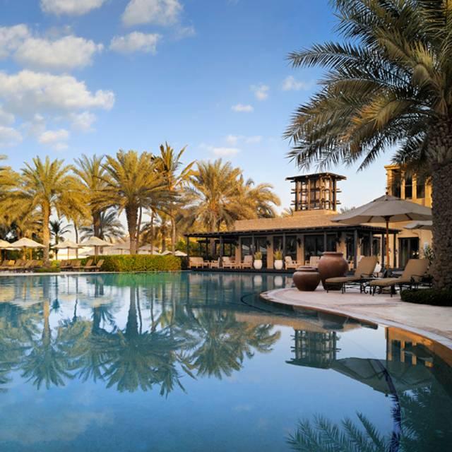 Eauzone - One&Only Royal Mirage, Dubai, Dubai