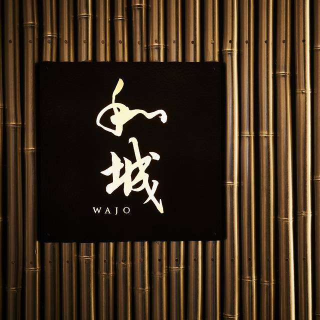 Teppanyaki Restaurant WAJO - The St. Regis Osaka, Chuo-ku, Osaka, Osaka
