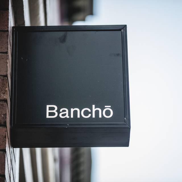 Banchō, Haymarket, AU-NSW