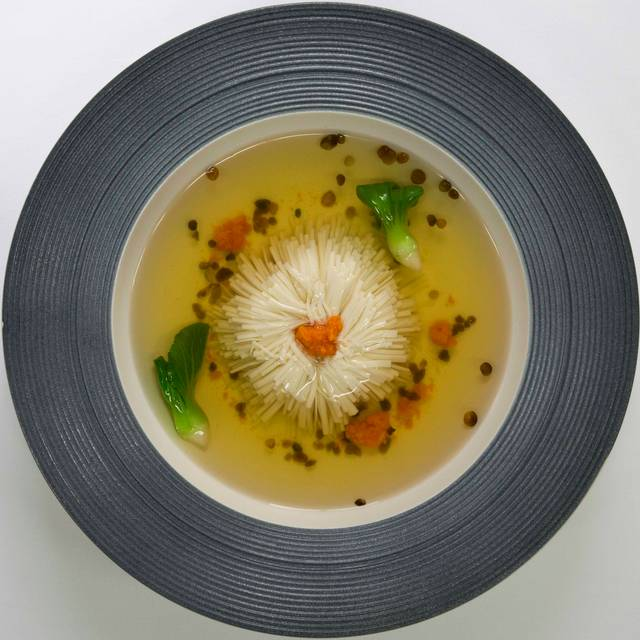 "Chrysanthemum Thousand Cut"" Silken Tofu In Chicken Broth, Limited Number Available Daily Dy - Lr - The Chinese Library, Central, Hong Kong"