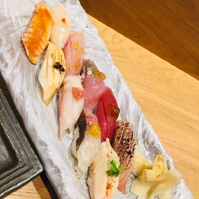 Sushi Atelier, London