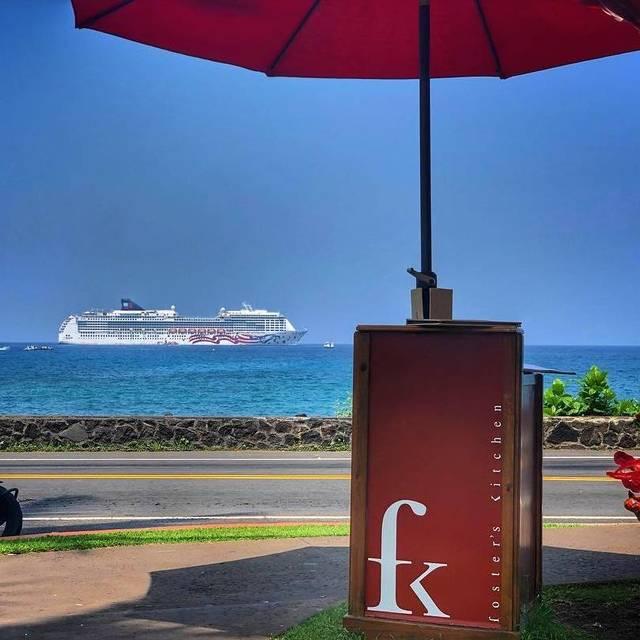 Foster's Kitchen - Kailua Kona, Kailua Kona, HI