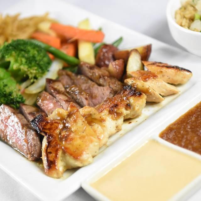 Steak and Chicken Hibachi - Kobe Japanese Steakhouse - Brandon, Brandon, FL