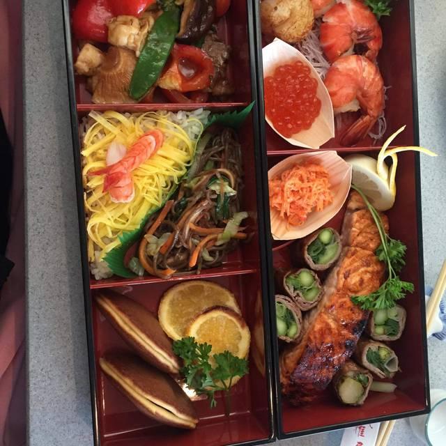 Fugakyu Japanese Cuisine Lynnfield, Lynnfield, MA
