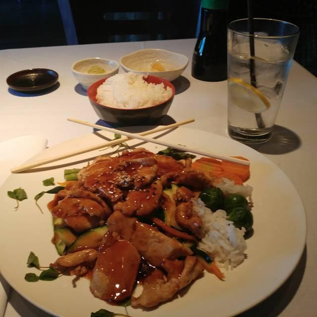 Kotta Sushi Lounge - Frisco, Frisco, TX