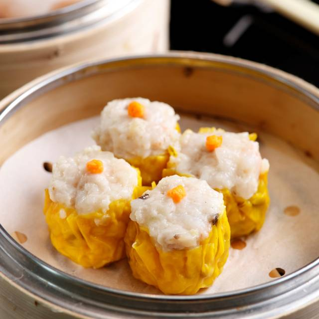 Siew Mai Dumpling - Imperial Treasure, London