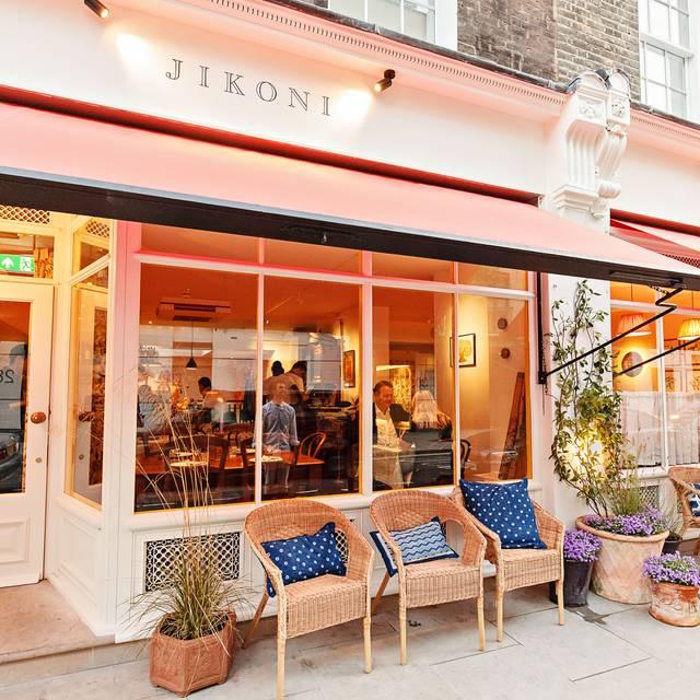 Jikoni - Jikoni, London