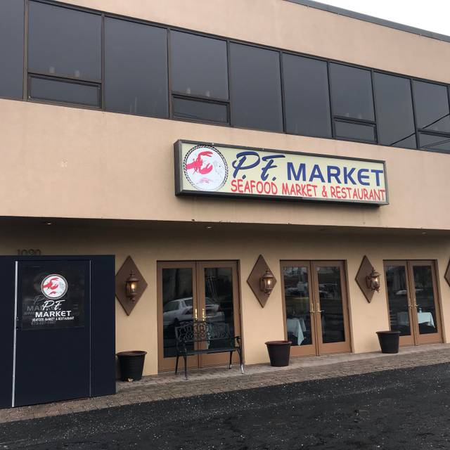 P.F.  Market, West Caldwell, NJ