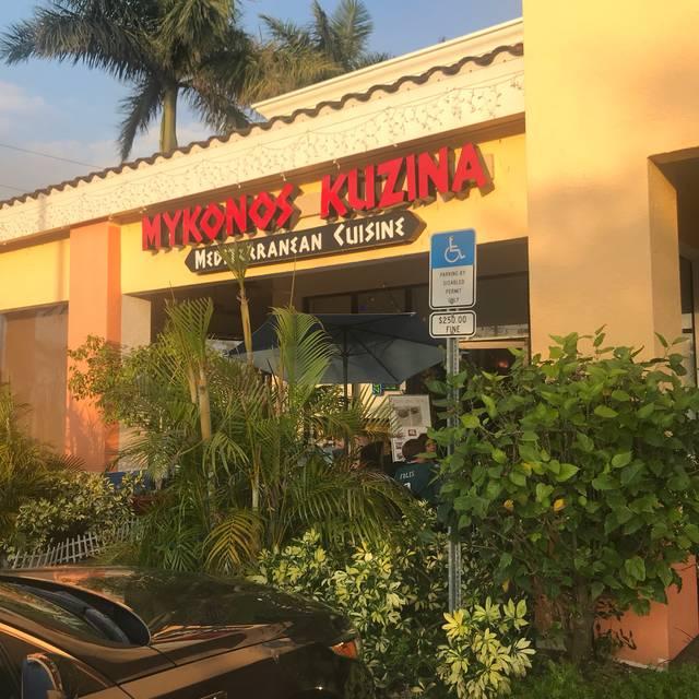 Mykonos Kuzina, Naples, FL