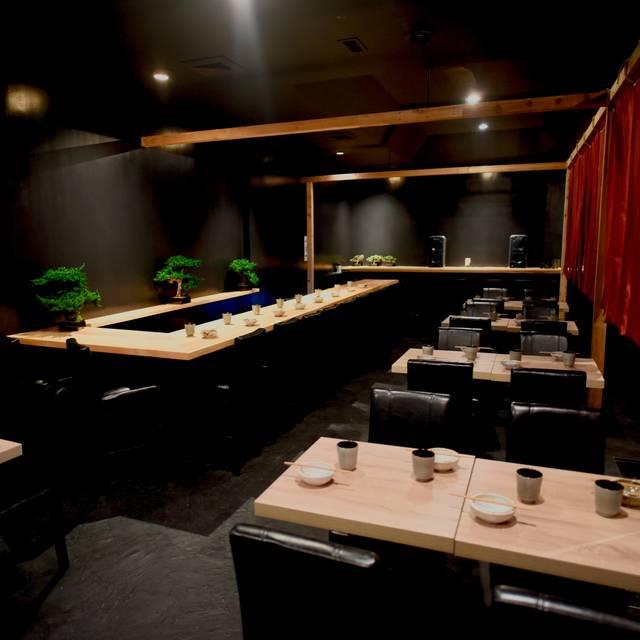 Unagi-ya Hachibei, New York, NY