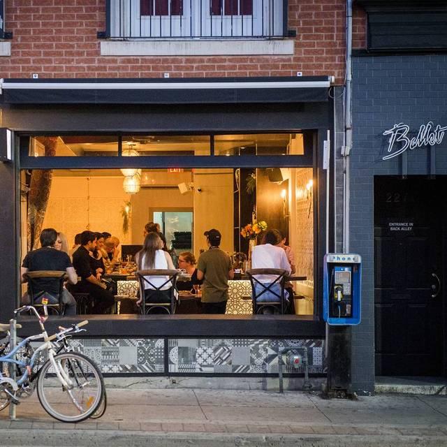 Bar Sybanne, Toronto, ON
