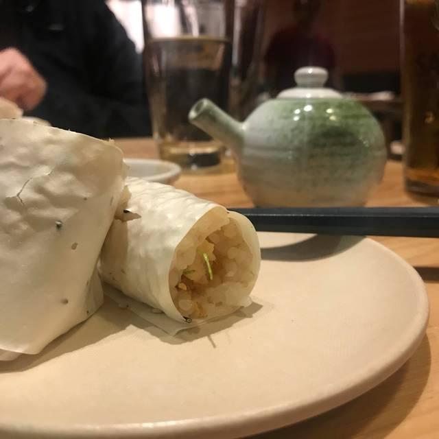 Umi by Hamasaku, El Segundo, CA