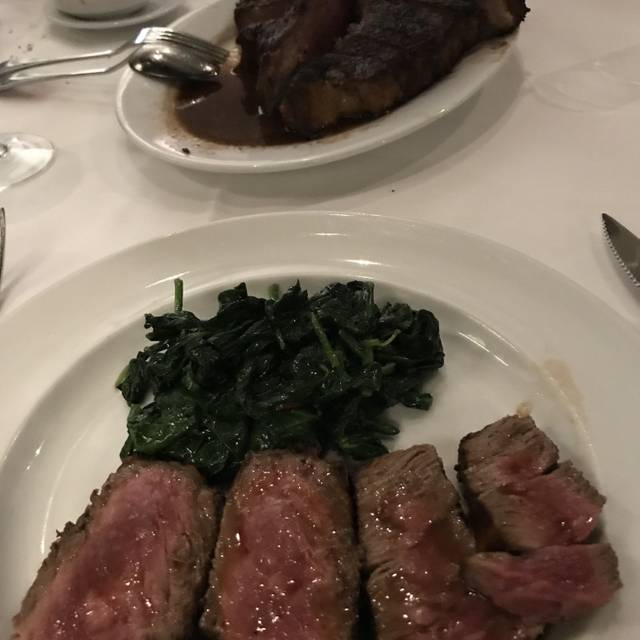 Staghorn Steakhouse, New York, NY