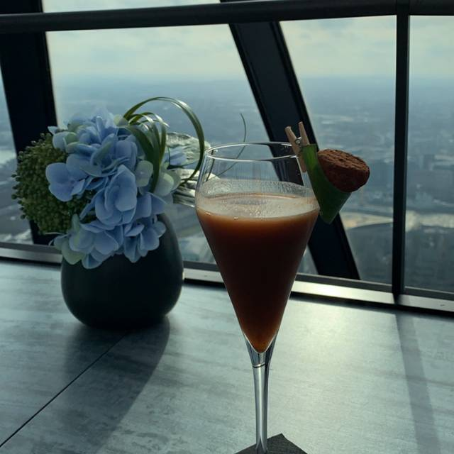Helix Restaurant at The Gherkin, London