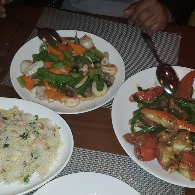 Jacky's Restaurant & Banquets (North Providence), North Providence, RI