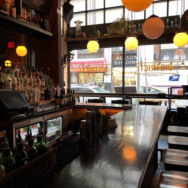District Tap House, New York, NY