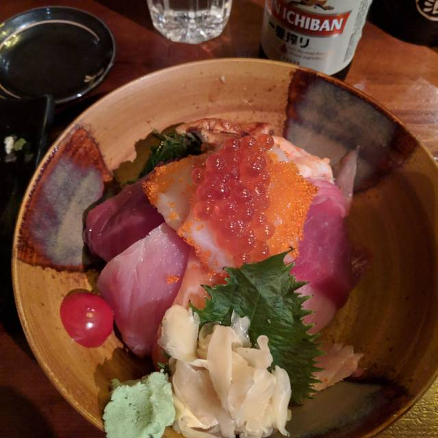 Kaori Sushi & Sake Bar, San Mateo, CA
