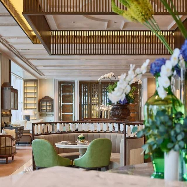 The Lounge at Four Seasons Hotel Kuala Lumpur