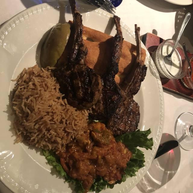 The Helmand Restaurant, Cambridge, MA