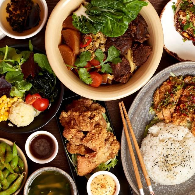 BAOBAO Taiwanese Street Food, Croydon, Croydon