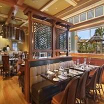 photo of nanea restaurant and bar restaurant