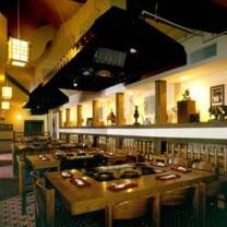 photo of kobe japanese steak house, maui restaurant