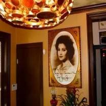 photo of valley inn restaurant and martini bar restaurant