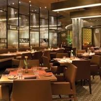 photo of elements – four seasons hotel riyadh at kingdom centre restaurant