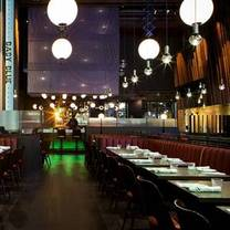 photo of the carbon bar restaurant