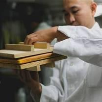 photo of sushi nakazawa - dining room restaurant