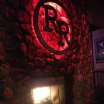 photo of ruby river steakhouse - provo restaurant