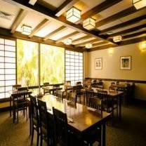 photo of restaurant suntory restaurant