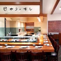 photo of sushi of gari - upper east side restaurant