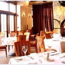 photo of harvest on hudson restaurant