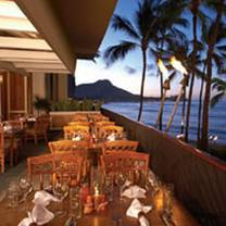 photo of hula grill - waikiki restaurant